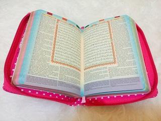 al-quran pelangi, al-quran pelangi marwah, al-quran marwah, al-quran marwah mushaf raihan, al-quran tafsir pelangi, al-quran tafsir pelangi mushaf raihan