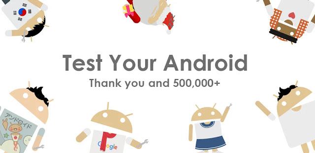 تنزيل برنامج  Test Your Android  - أداة اختبار هاتف الاندرويد  والكمبيوتر اللوحي