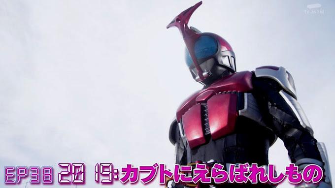 Spoiler Kamen Rider Zi-O Episode 38, Munculnya Kamen Rider Kabuto