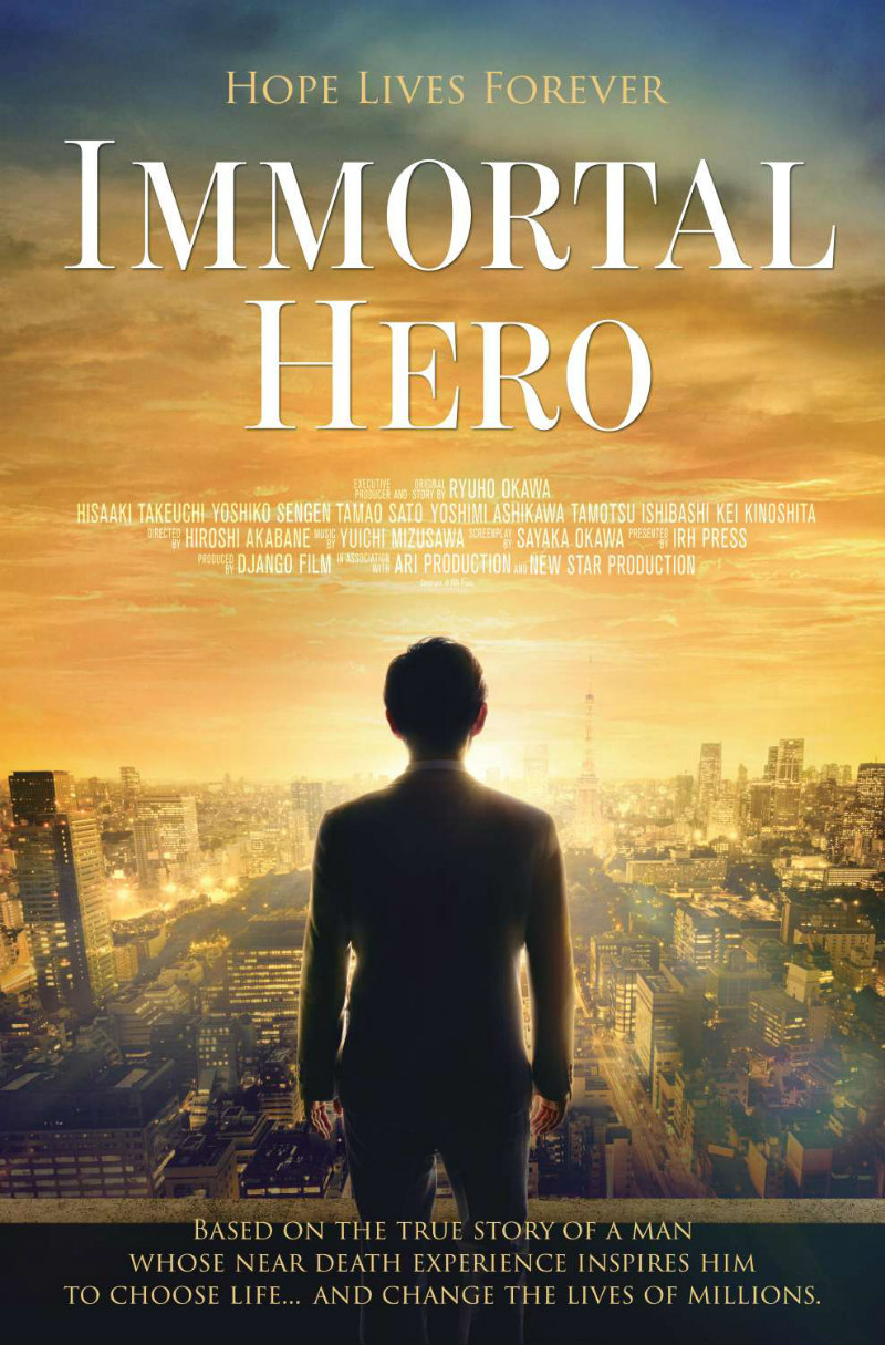 immortal hero poster