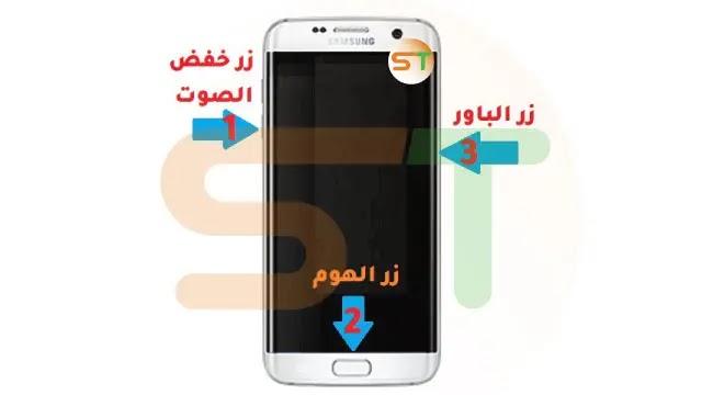 طريقة-ادخال-الهاتف-الى-وضع-Download-Mode