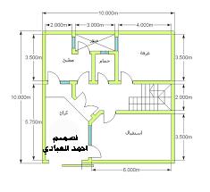 خريطة منزل جديدة 100م 10 10