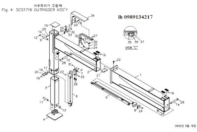 Chân- khung bệ của Cẩu soosan 17 tấn SCS1716