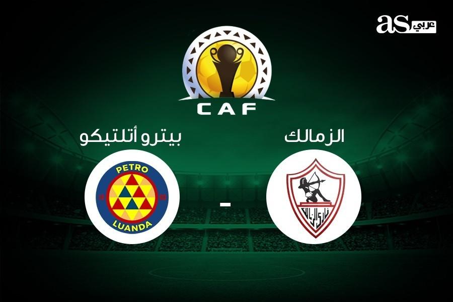 مشاهدة مباراة الزمالك وبيترو اتلتيكو بث مباشر بتاريخ 03-03-2019 كأس الكونفيدرالية الأفريقية