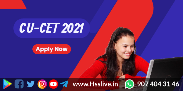 CUCET-Admission To Central Universities: Application, Examination, Rank list
