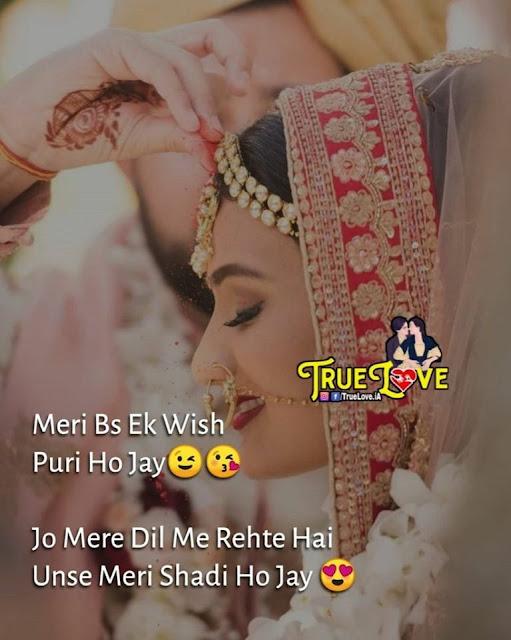 True Love Shayari