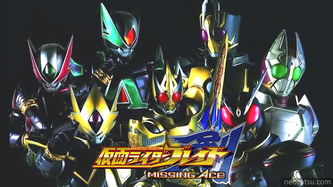 Kamen Rider Blade The Movie: Missing Ace Subtitle Indonesia