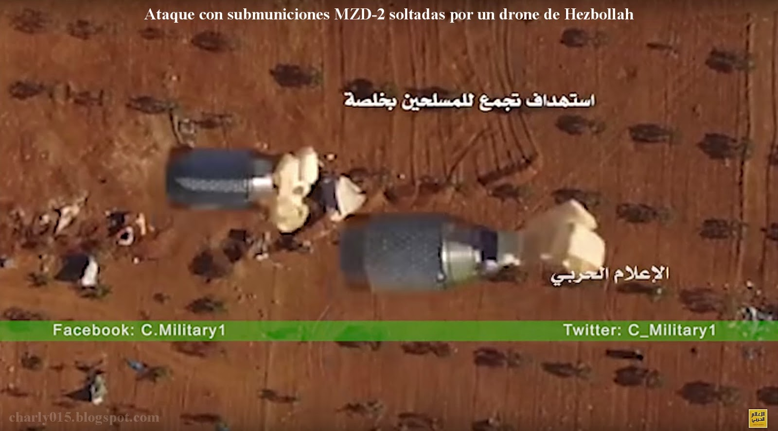 ataque%2Bhezbola%2Bdrone%2B2016-8-8.jpg