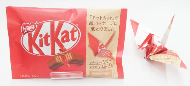 【環保】日本 KitKat 包裝轉物料 可摺成祝福紙鶴