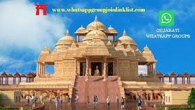 Gujarati WhatsApp Group Join Link List