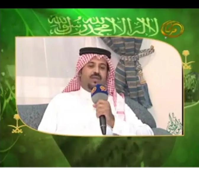 رصد انطباعات بعض المواطنين عن الوطن في المملكة العربية السعودية