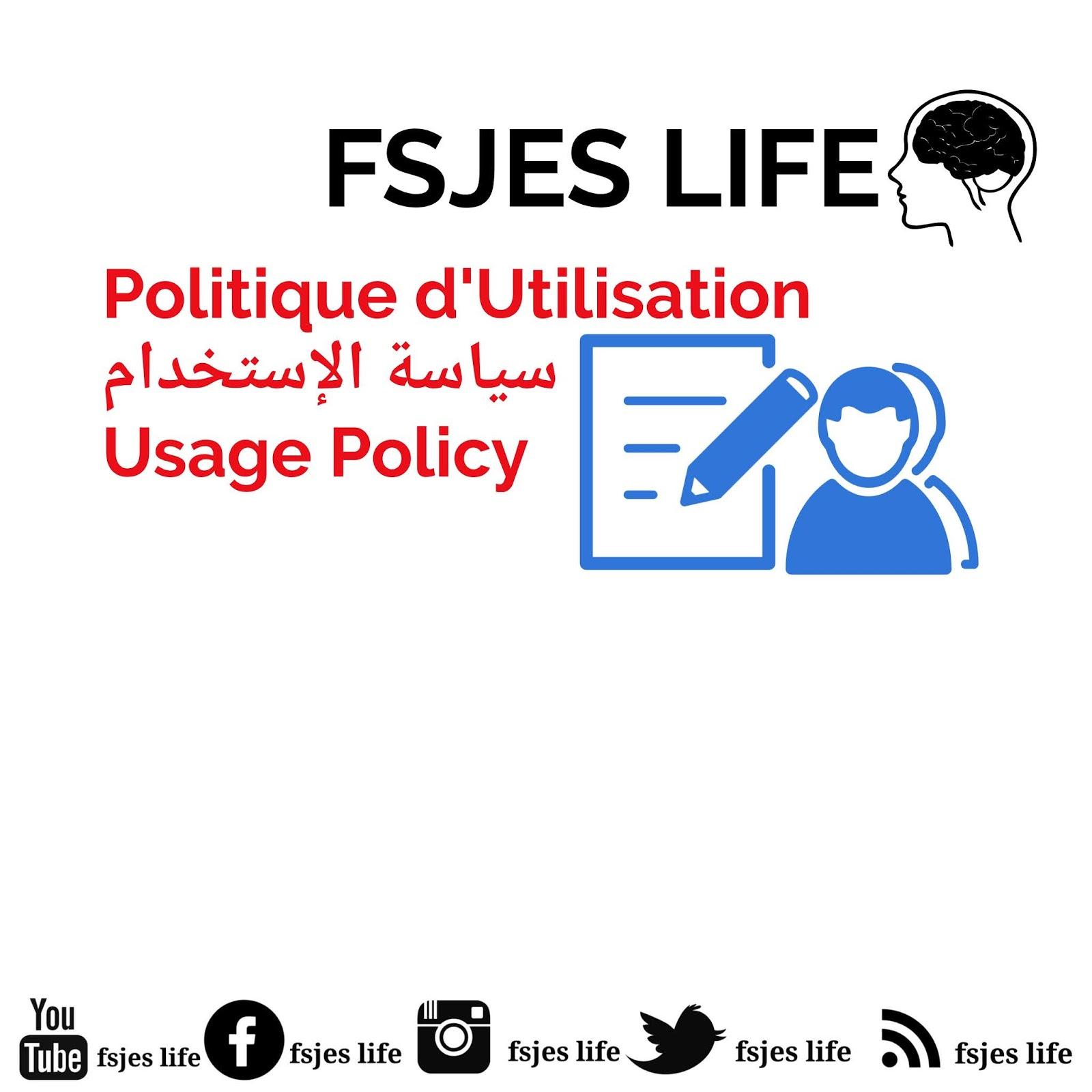 Politique d'utilisation سياسة الإستخدام Privacy policy