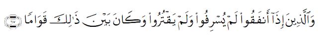 surah alfurqan ayat 67