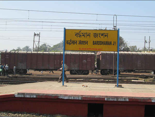 Howrah to Barddhaman via Main Local Train Timetable Timings