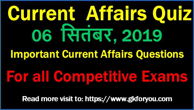 india-current-affairs