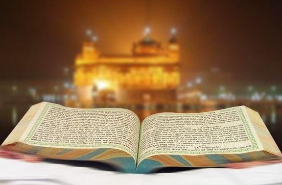 குரு க்ரந்த் சாஹிப் - 'ஞான நூல்'