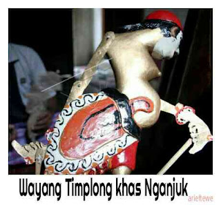 Wayang Timplong Wayang Asli Dari Nganjuk Kota Angin
