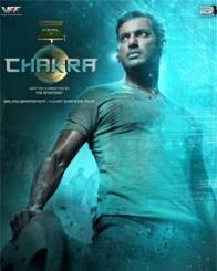 Download Chakra (2021) Tamil New HQ REAL PreDVD