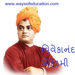 CURRENT AFFAIRS 10 AUG TO 14 AUG BY VIVEKAND ACADEMY