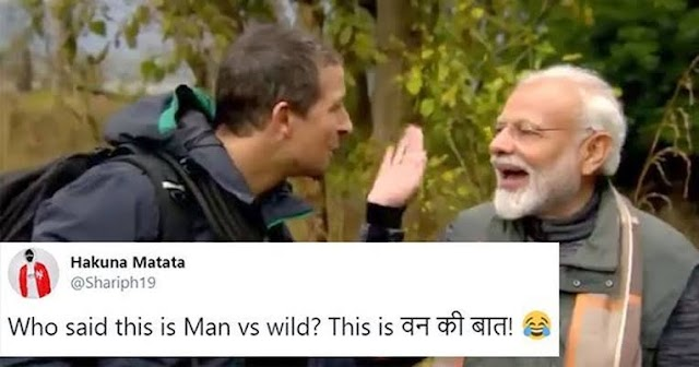 Man v/s Wide में PM मोदी के अपिअरन्स के बाद Memes से ओवरफ्लो हुआ ट्विटर
