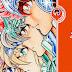 Revelada capa do 10º volume nacional do Kanzenban de Saint Seiya!