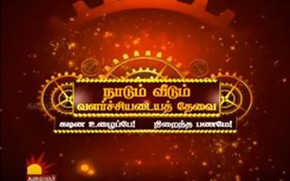 Watch Sirappu Pattimandram 01-05-2017 Kalaignar Tv 01st May 2017 May Day Special Program Sirappu Nigalchigal Full Show Youtube HD Watch Online