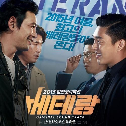 Bang Jun Seok – Veteran (Original Motion Picture Soundtrack)