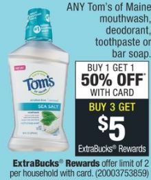 Tom's of Maine Toothpaste CVS Deal $0.29 - 9/8-9/14
