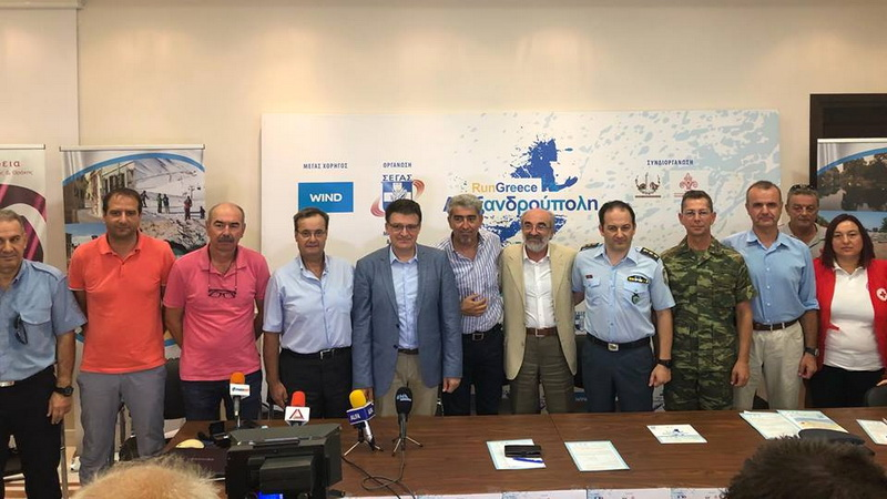 Στην τελική ευθεία για το Run Greece Αλεξανδρούπολης
