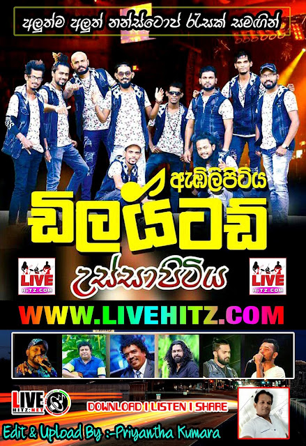 DELIGHTED LIVE IN USSAPITIYA 2019-09-07