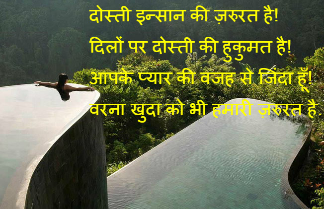 top 10 hindi latest famous love shayari in hindi emotionalshayari