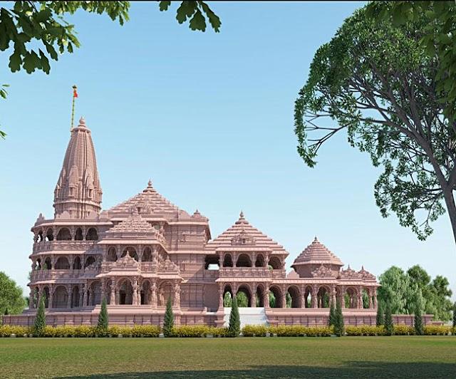 अयोध्या राम मदिर भूमि पूजन के दर्शन करने पहुंचे नरेन्द्र मोदी, जाने कुछ महत्वपूर्ण बाते