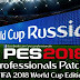 PES 2018 PES Professionals Patch 2018 2.2 - World Cup Edition