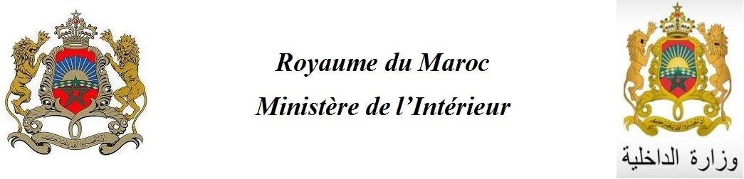 Ministère de l\'Intérieur - Concours Morocco