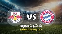 نتيجة مباراة بايرن ميونخ ولايبزيغ اليوم الاحد بتاريخ 09-02-2020 الدوري الالماني