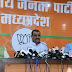 लोकतंत्र की हत्या करने वाले परिवार के इशारे पर हुआ प्रेस की आजादी पर हमला : विष्णुदत्त शर्मा | BJP NEWS