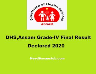 DHS Assam Grade-IV Result Declared