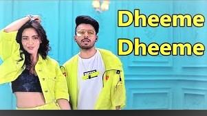 Dheeme Dheeme Song lyrics in Hindi