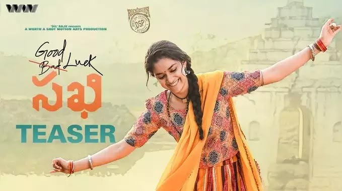 Rebelstar Prabhas Released Good Luck Sakhi Teaser