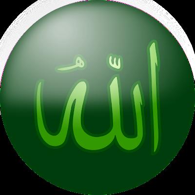 kaligrafi allah 3d