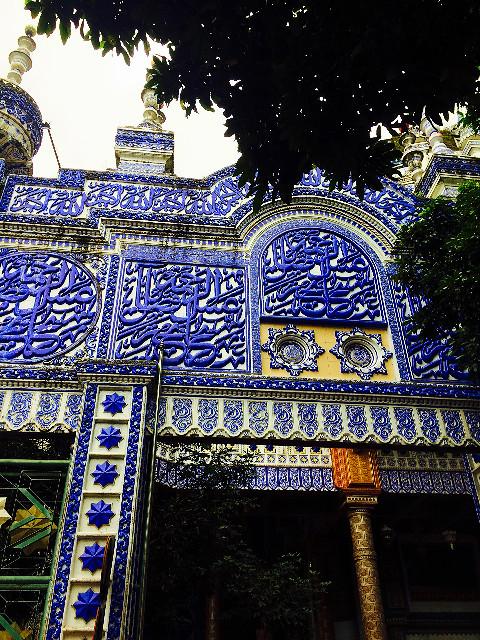 kaligrafi masjid tiban turen