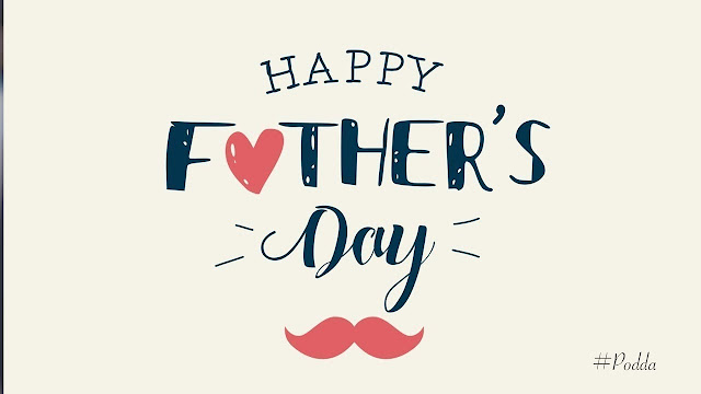 Happy Fathers Day Images, Pictures, Photos, Wallpapers