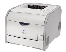 Canon i-SENSYS LBP7200Cdn Télécharger pilotes d'imprimante