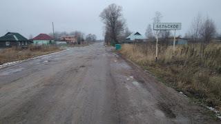 ПВД3Д - Мещёра: Черусти-Спасск Рязанский, через Голованово