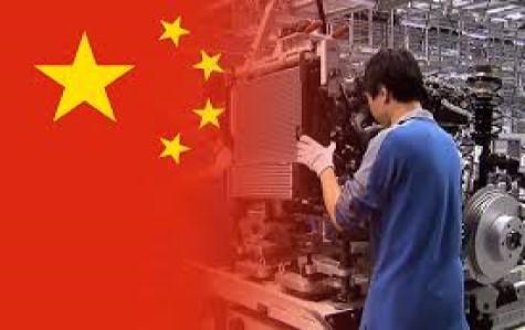 حركه منتظره على الذهب واليوان تزامنا مع مؤشر مديري المشتريات التصنيعي الصيني Caixin