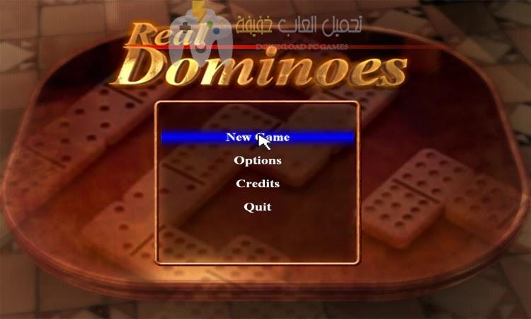 تحميل لعبة الدومينو Domino 2022 للكمبيوتر والجوال