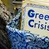 Βουλιάζει η κυβέρνηση στα αρνητικά ξένα δημοσιεύματα για την έξοδο από τα Μνημόνια