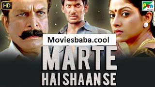 Marte Hai Shaan Se (2019) Full Movie Hindi Dubbed HDRip 480p