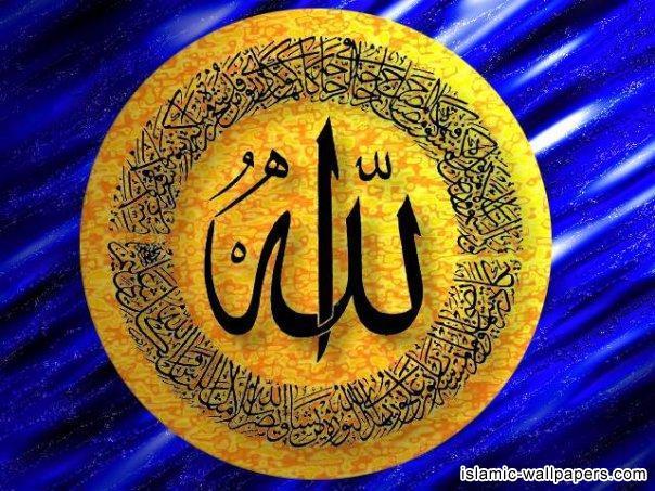 Ali Maula Qasida: Allah Latest Naats, New Naats, Download Naats, Mp3, Video