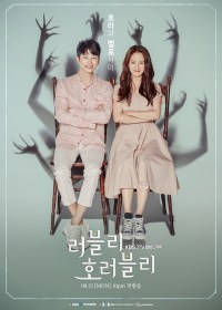 Lovely Horribly Episode 17 – 18 Sub Indo